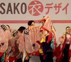 「全国YOSAKO衣デザインコンペinふくい」で優秀賞を受賞した長半天と羽織です。