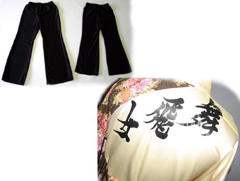 オーダーよさこい屋/よさこい衣装製作事例/舞飛女Kids