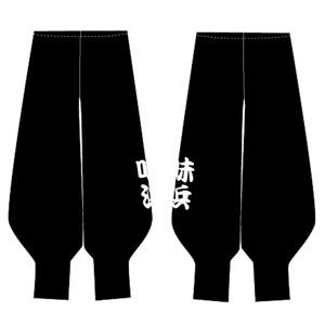 太鼓衣装の制作事例は、裾しぼりパンツの味浜太鼓保存会さんです。