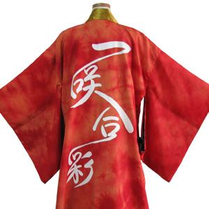 よさこい衣装の制作事例は、長半天の仏喜踊さんです。