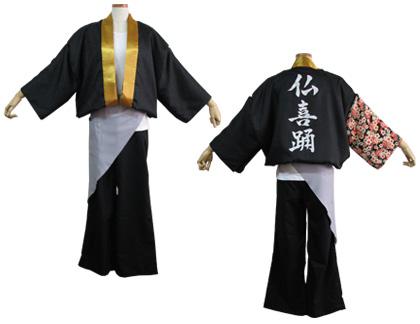 よさこい衣装の制作事例は、長半天の仏喜踊さんです。早脱ぎ前です。グレーの腰巻きには、鳴子が入るようポケット付き。