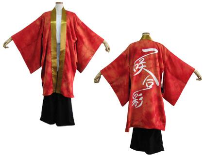 よさこい衣装の制作事例は、長半天の仏喜踊さんです。早脱ぎ後。オレンジのマダラ染めが鮮やかな長半天になります。