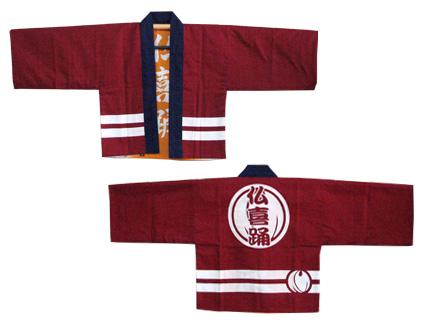 よさこい屋で制作した四天王寺大学仏喜踊のよさこい・太鼓衣装