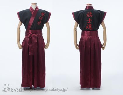 <祭遊旗さんの衣装です。「袴」と「袖なし半天」の衿と袖縁は バックサテン生地(えんじ)を使用しています。>