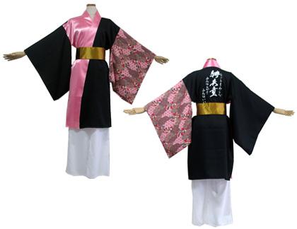 よさこい衣装の制作事例は、両用半天の緋衣童さんです。両用半天は帯を締めると、着物風に着用する事もできます。