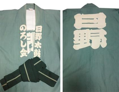 太鼓衣装の制作事例は、本染めハッピの日野太鼓のろし会さんです。お客様が以前お使いになっていたハッピです。