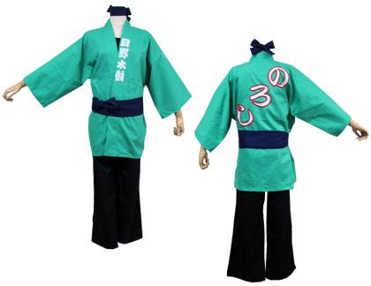 太鼓衣装の制作事例は、本染めハッピの日野太鼓のろし会さんです。紺色の小物は、衣装をぐっと引き締め良いアクセントになっています