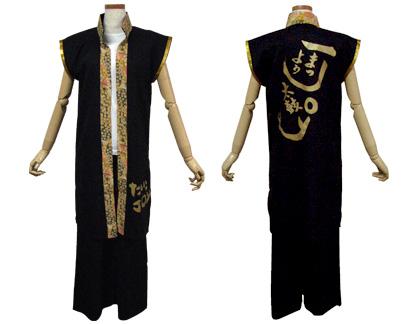 太鼓衣装の制作事例は、立ち衿半天のまつよう太鼓 JOYさんです。着丈を少しだけ短くしてスッキリとした印象の「立ち衿半天」に。