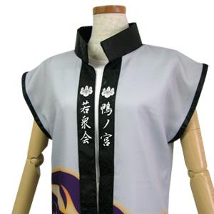 太鼓衣装の制作事例は、立ち衿半天の鴨ノ宮若衆会さんです。