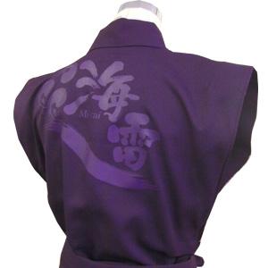 生地色の紫色にあわせたプリントで、かっこいい半天に。