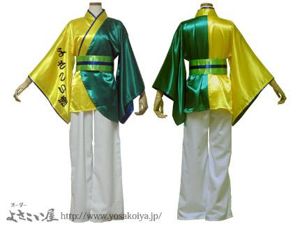 <「あわせ半天」の袖縁と重ね衿は、サテンの青色を使用してアクセントに。>