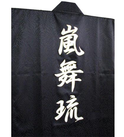 オーダーよさこい屋/よさこい衣装製作事例/嵐舞琉