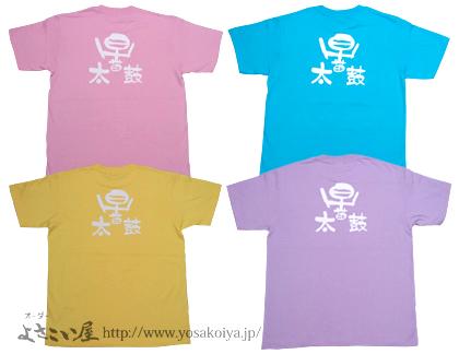 <衣装のロゴと同じものでTシャツもおつくりしました。>