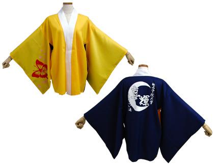 よさこい衣装の両用半天制作事例は、桃山学院大学よさこい連「真輝-SANAGI-」さんです。肩で切り替えることによって、前後で違う印象を持たせた両用半天になっています。