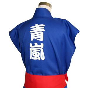 よさこい屋で制作した近江座禅童子のよさこい・太鼓衣装