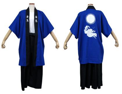 太鼓衣装の制作事例は、両用半天の帝京大学和太鼓愛好会 蒼蔦さんです。「両用半天」を「袴」から出して耆ることも。自分好みな着方が楽しめます。