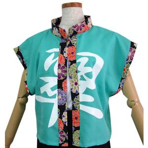 太鼓衣装の制作事例は、立ち衿半天の和太鼓 翠さんです。