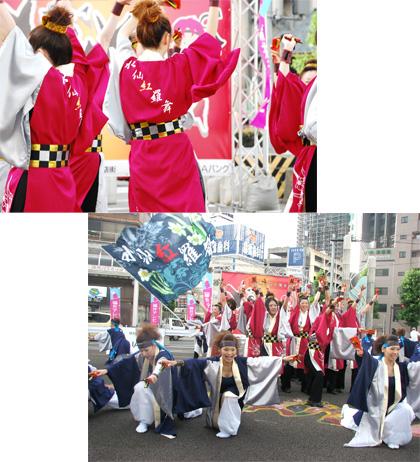 よさこい屋で制作した水仙紅羅舞のよさこい・太鼓衣装。よさこい大旗も制作。