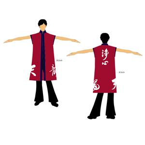 太鼓衣装の制作事例は、立ち衿半天の浄心太鼓さんです。