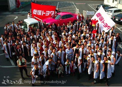 <愛媛トヨタ連さまの集合写真です。>