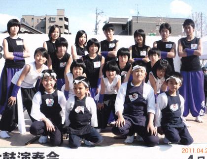オーダーよさこい屋/よさこい衣装製作事例/信州塩田平・和願太鼓