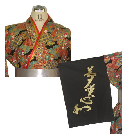 よさこい屋で制作した近江湖彩天舞のよさこい・太鼓衣装。衿は3重衿にし、袖にプリントしました。