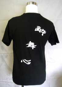 練習着にも重宝するTシャツは1枚は欲しいアイテム!