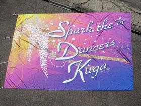 オーダーよさこい屋/よさこい旗製作事例/Spark the ☆ Dancers Kuga