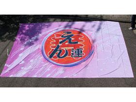 ピンクのグラデーションと桜吹雪がかわいい3m×4.5mの大旗
