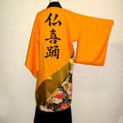 オーダーよさこい屋/よさこい衣装製作事例/四天王寺大学 仏喜踊