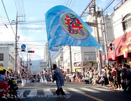 よさこい旗の制作事例は、3m×4.5m大旗のえん舞連さんです。