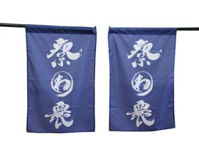 オーダーよさこい屋/よさこい旗製作事例/祭わ衆