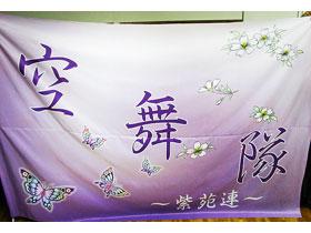 紫のグラデーションと蝶・花のデザインで優雅な雰囲気に。