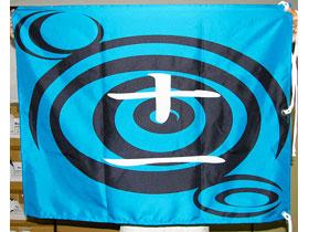 十一から十五までの数字をプリントした0.7m×0.9mの旗。