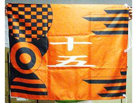オーダーよさこい屋/よさこい旗製作事例/朝霞なるこ遊和会