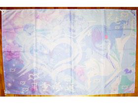 パステル調のデザインがキレイ。1m×1.5mの旗