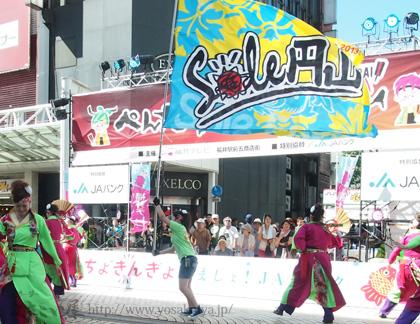 よさこい旗の制作事例は、2m×3m大旗のSo-le円山さんです。