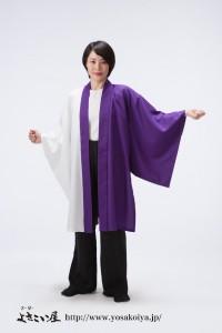 両用半天(帯なし) サンプル衣装