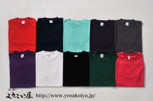 main_tshirt_02