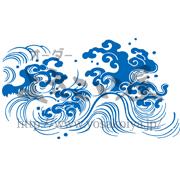 【波・水流】