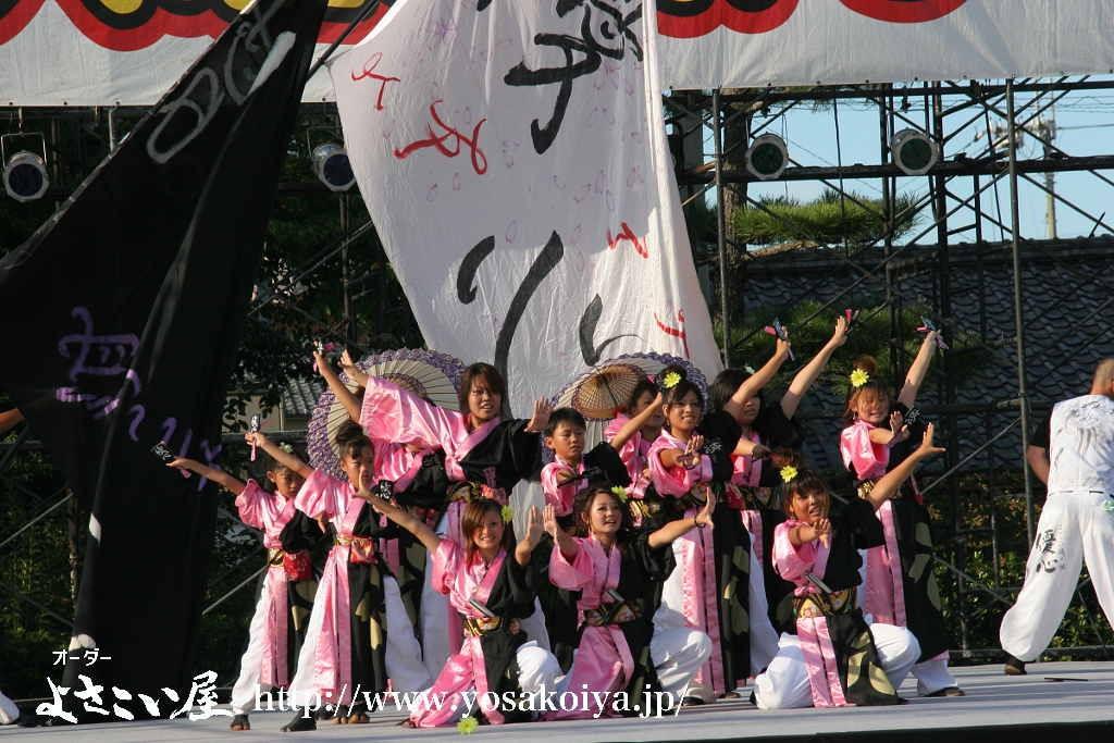 pink_image01