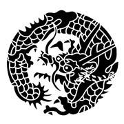龍紋(りゅうもん)
