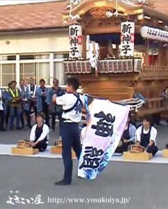 shinkango_ohayashi_4