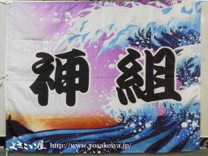 shinkango_ohayashi_6