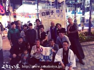 shirojishi_2