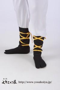 オーダーよさこい屋オリジナル衣装 脚絆(きゃはん)