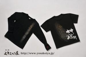 sub_tshirt_02