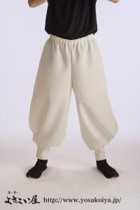 オーダーよさこい屋オリジナル衣装 裾(すそ)しぼりパンツ+脚絆付き(きゃはん)つき