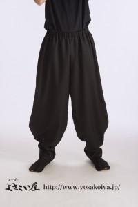 オーダーよさこい屋オリジナル衣装 裾(すそ)しぼりパンツ