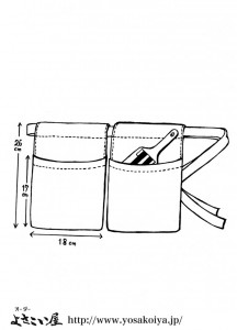 【両脇ポケットタイプ】標準は、ひも仕様です。